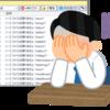 インストールしたてのVSで大量のビルド時エラー!【Visual Studio 2017】