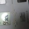 ダイエットブログ ~100キロから80キロまで~