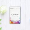 植物プラセンタとアサイーポリフェノール配合!マイナス10歳の透明肌を目指すサプリメント「BIHACU」が、2019年8月9日(金) に新発売植物プラセンタとアサイーポリフェノール配合!マイナス10歳の透明肌を目指すサプリメント「BIHACU」が、2019年8月9日(金) に新発売