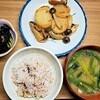 【まごわやさしい】長芋のソテーとサバ缶ごま味噌汁定食の作り方。