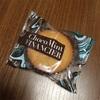 ひんやりミントの清涼感!冷やしても美味しいカルディチョコミントフィナンシェ