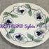 かわいいすみれ柄のお皿♪RorstrandのSylviaプレート【MFT-015】