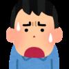 【書評】「アルスラーン戦記16 天涯無限」田中芳樹(光文社)/人気ヒロイックファンタジーの完結編だが、すっきりしない結末にもやもやが残る