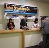 Isilon Breakthroug Summit 2009