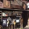 ★1128鐘目『池江璃花子さんが白血病を公表して1年!懐かしの飯田橋で旨い魚を食べたでしょうの巻』【エムPのイケてる大人計画】