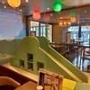 たまプラーザの「コニワコーヒー」にはキッズルームがある!