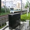 「春の小川」記念碑