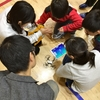 福生市立福生第七小学校 EdTech研究発表会 及び コミュニティ・スクール報告会 レポート No.2(2020年2月7日)
