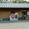 福岡城むかし探訪館ー福岡城の今と昔を気ままに時空散歩!