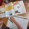 6年生:社会 三英傑を調べる
