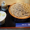 旅行:ひとり旅の感想〜長野県へ