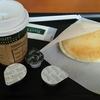 息子の病気とメダカと朝のタリーズコーヒーと。