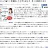 小保方晴子は返送した細胞を全部すり替えていた! <STAP論文>幹細胞に不自然な遺伝子 第三者機関が解析。毎日新聞社。2014年6月3日 12時50分 (2014年6月3日 16時06分 更新)。