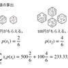 第1回:RとPythonで学ぶデータサイエンス数学~平均・分散を文字で表す~