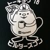 builderscon tokyo 2016への感謝