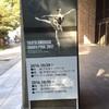 【YAGP2017日本予選vol,6】ジュニア・シニア部門決選進出者