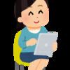 【タブレット】Huaweiの10インチタブレット 「MediaPad M3 Lite 10」を購入する/このスペックのタブレットが3万円で買えるのはお得かも