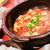 大阪 池田 「丸一食堂」石焼麻婆豆腐が絶品!本格中華が味わえる名店でランチ