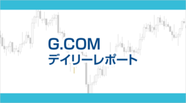 【ドル円】日銀の政策変更期待は皆無