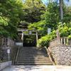 【加賀】山中温泉を再興した長谷部信連が祀られている「長谷部神社」