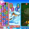 ぷよぷよのプレイ動画を解析して棋譜を生成する