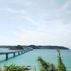 【体験】親子で行く『角島』バスハイク。絶景と海鮮丼を堪能。充実した一日を満喫。