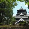 熊本城 無料ガイド