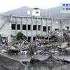 東日本大震災から9年~岩手県大槌町役場の悲劇~