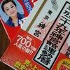 日本発祥の占いってあるの?日本オリジナルの占いを知りたい人へ。