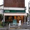和泉多摩川「Weekend Green&Cafe(ウィークエンド グリーン&カフェ)」〜グリーンに囲まれたカフェ〜