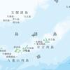 尖閣諸島への領海侵犯の「正しい」状況 [No.2021-S056]