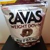 ザバスのチョコレート味のプロテインのレビュー・口コミ