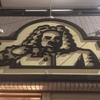 【エムPの昨日夢叶(ゆめかな)】第877回 『コーヒー通がこよなく愛す「カフェ・バッハ」で透明な味を愉しむ夢叶なのだ!?』[7月13日]