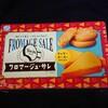 ホロル フロマージュ・サレ!不二家のチーズの味が感じられるクッキー商品