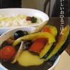 ●見沼区大和田「欧風カレーgii」の欧風カレー
