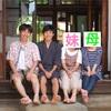 【マスヤヘルパー】~その24~最後の勤務!!!