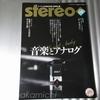本日の雑誌(2021/04/19)