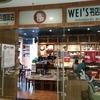 小さいけれど雰囲気良し。オフィスビルのブックカフェ~Wei's Cafe
