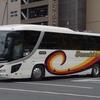 四国高速バス 3085