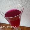 赤しそジュースを手作りした時の保存方法と賞味期限