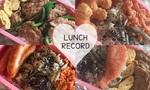 【OL日記】とある1週間のお弁当記録。