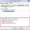 WIn32API Windowsサービスの依存関係を調査する EnumDependentServices