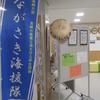 学生団体による企画展を開催中(中央館ギャラリー)