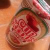 【ラーメン】パクチー香る新作のカップヌードルが美味かった(^^)