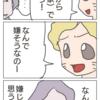 (恋人の)母の日!!