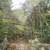 興隆寺、生木地蔵、栄家旅館