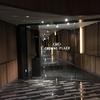 チャンギ国際空港近くのホテルのクラウンプラザチャンギエアポートは早朝便には便利だった