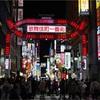 鹿児島から上京してきたフリーターに新宿の闇を見た
