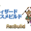 【Re:build】パイロマンサー+陰陽師