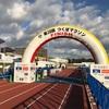 【まとめ】第38回つくばマラソン振返り 来年はサブ3.75だ❗
